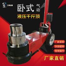 Horizontal Pneumatic hydraulic jack 80t100t120 ton air top folding truck pneumatic top accessories Auto Repair