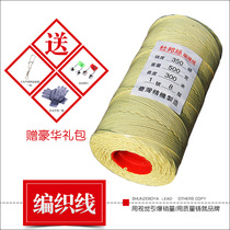 Weifang Kite Line Kev pull line joint weaving KEFRA flying wire generation three generations kite line wheel T01
