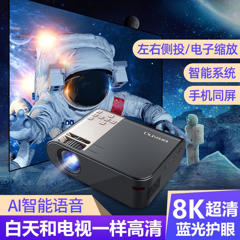 4K Ultra HD 2021 New M1 Smart Projector Home DayTime Bedroom All-in-One Wall Office Smart Wifi 1080p Mobile Projector Small Portable Home Theater Dorm