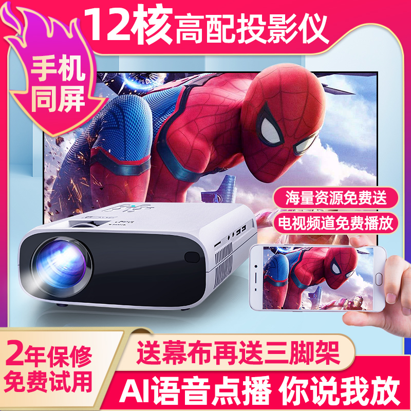 Happy cast W50-X smart version projector 4K Ultra HD home daytime bedroom all-in-one machine wall cast smart wifi1080p mobile projector small portable home theater dormitory students