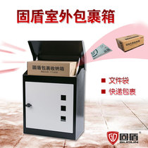 Parcel Box Mailbox Outdoor household waterproof anti-theft receiving courier file large pickup mailbox Letter box Mailbox