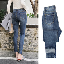 Retro Hong Kong taste tight feet chic Korean pants spring ins Super fire high waist black nine points jeans female