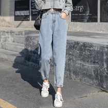 Jeans female spring and summer 2019 new Korean version was thin loose net red with the same paragraph pants Hong Kong taste straight pants