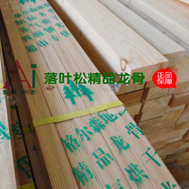 3cmx5cmx400cm non-aldehyde larch floor keel 30*50 wooden keel wood square solid wood ceiling partition wall