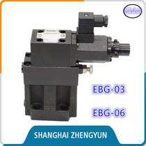 Electromagnetic proportional overflow valve EBG-03-C EBG-03-H EBG-06-C EBG-06-H single ratio