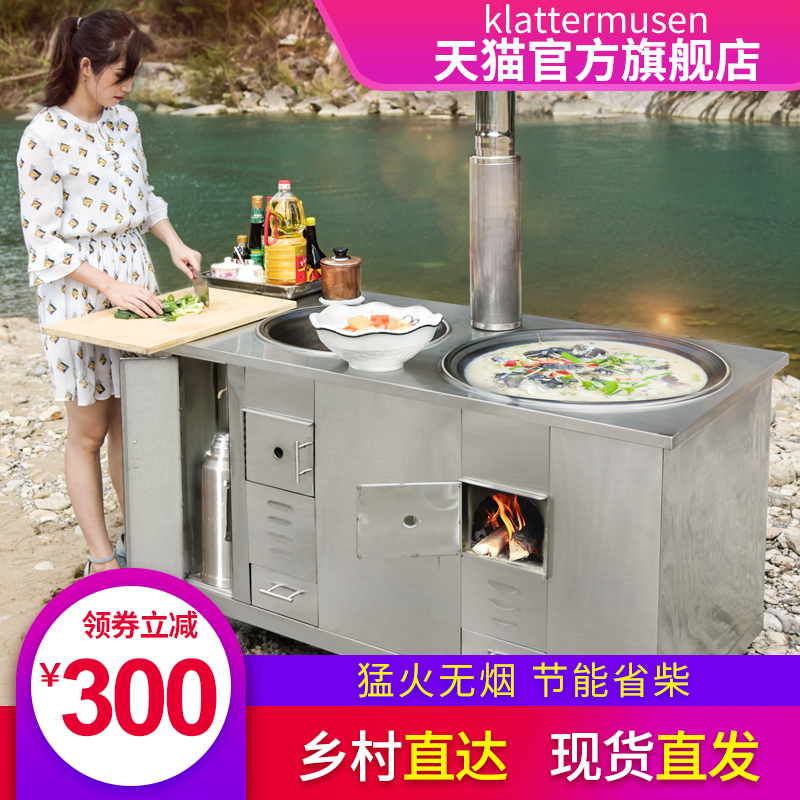 304 stainless steel wood stove home wood-burning rural indoor smokeless mobile earth stove wood stove large pot table