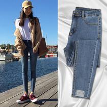 Skinny taille Haute irrégulière les étudiants jeans