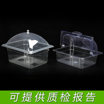 PC Acrylic number basin spicy hot transparent box supermarket food sauce box display cabinet box cold plate Preservation Box