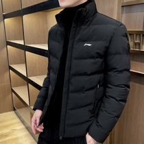 Li Ning mens autumn and winter cotton clothing 2020 new Korean version of the trend handsome plus thick down cotton jacket jacket