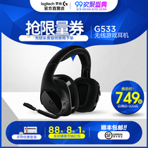 Logitech G533 Wireless Game Earphone 7.1 Channel Electric Competition Head-mounted Laptop Desktop with Microphone