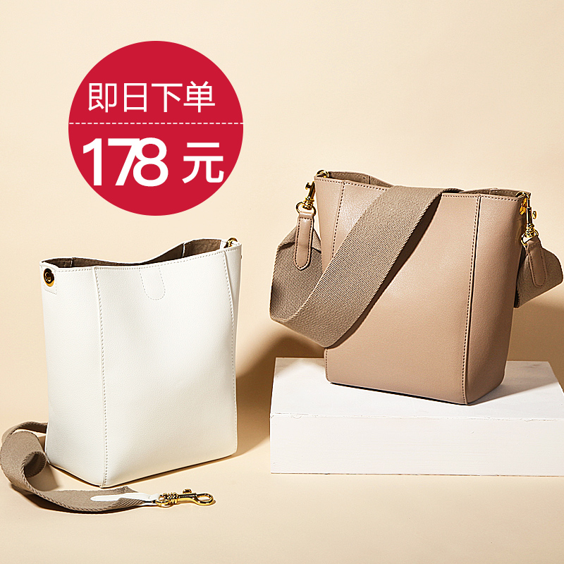 Sangle Bucket Bag New Type 2019 Nethong Same Korean Broadband Slant Bag Single Shoulder Bag Simple