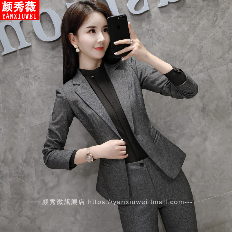 Professional wear female suit new fashion temperament socialite gray high-end suit Female president suit Formal work clothes