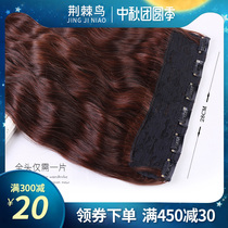 True 髮 a piece 髮 large wave fake髮 female long curly hair thickened fake髮 piece of a piece of 髮 piece.