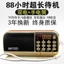 Jin Zheng Q22 мини-стерео портативная карта U диск радио пожилые утренние упражнения громкий небольшой динамик mp3-плеер