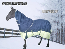 (2018 factory Direct sales) high-quality horse supplies removable neck waterproof and warm Mahido color can be