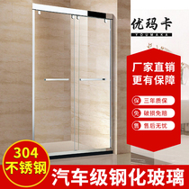 Shower room One glyph partition custom 304 stainless steel bathroom shift door tempered glass bath room dry and wet separation