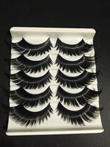 Beninese Dance Products Store black new whole box Latin Dance national standard Dance modern dance eye eyelash false eyelashes