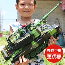 Oversized remote control tank can launch PvP charged child cannon toy crawler boy off-road car