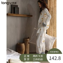 The same language new pajamas women spring and autumn season cotton long-sleeved wave point home service autumn winter cotton Korean version cute suit