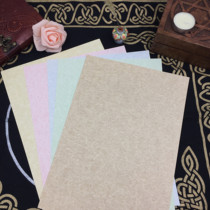 Magic Ritual Special parchment wish paper altar parchment Egyptian characteristic papyrus magic ceremony