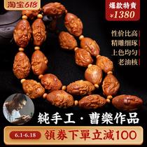Cao Le hand carved olive stone hand string handmade long plain string holding 18 18 arhat necklace neck hanging large handlebar