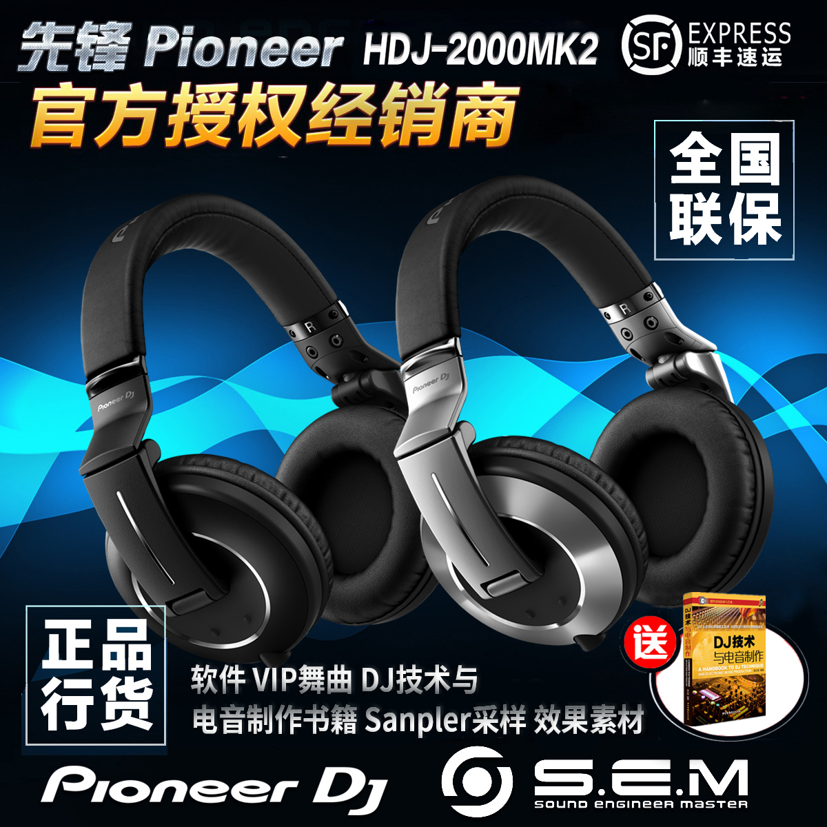Pioneer HDJ-2000 MK2 DJ Disc Driver Controller Monitors Earphone Delivery and Packing