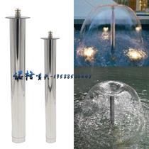 4-1 pouce semi-en acier inoxydable large-allongé hémisphère champignon fontaine buse