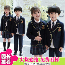 Kindergarten Garden dress spring and autumn British style high-end suit three sets of childrens class clothes winter students school uniform set