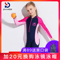 Childrens swimsuit girl princess cute long-sleeved connected sunscreen warm girl Korean girl middle and big boy bathing suit