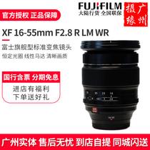 NBC avec facture Fujifilm Fuji XF 16-55mm f2 8 LM WR 1655 zoom