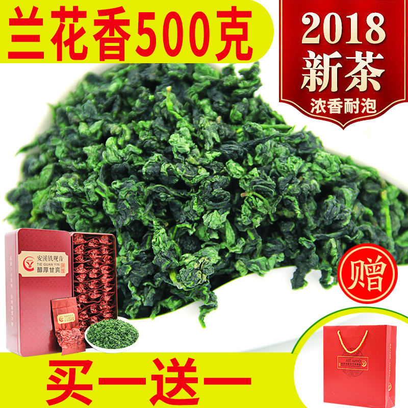 Anxi Tieguanyin tea premium gift box gift gift high-grade fragrance type 500g orchid fragrance 2018 new tea green tea