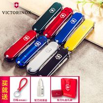 Victorinox Swiss Army knife knife genuine mini knife fruit knife multifunction send girlfriend Swiss Sergeant knife