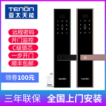 Asia Pacific Day can E2 fingerprint lock home anti-theft door electronic lock Intelligent lock magnetic card password lock large door lock new product