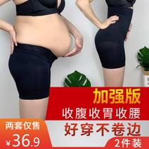 High waist abdomen pants female postpartum shaping waist waist safety underwear large size fat mm200 Jin artifact body-shaping anti-go light