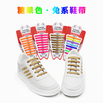Lazy one pedal shoelace adult children tied free silicone elastic hammer flat shoelace buckle white color