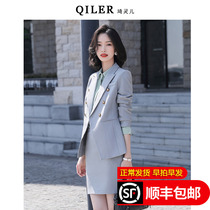 Manager occupation wear temperament goddess fan Dong Han edition suit dress female suit skirt college students office workers work clothes