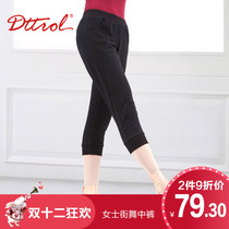 Flute Dance Pants Adult Seven-point practice pants shorts closing radish pants Ballet Jazz hip-hop practice suit