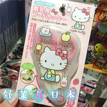 Japan sourcing Skye Kitty baby noodle shears with storage box scissors