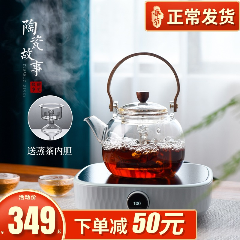 Black crystal stove tea stove home tea stove tea set glass kettle steaming teapot automatic small tea maker set