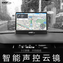 Car navigation voice portable mobile tachograph reversing image Bluetooth hands-free remote monitoring