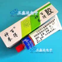 Repair special lynx 602 glue plastic glue washing machine dehydration machine accessories plastic applicable