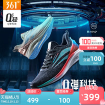 (Q Bomb Super)361 Degree running shoes men 2020 new shock-absorbing couples all-purpose sneakers womens soft-soled running shoes tide