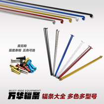 Folding Wheelbarrow Spokes Wanhua 80-148 mm length 18 inch 16 inch diameter wheel set steel wire preload