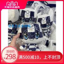Japon direct cheveux Tokyo Jeux Olympiques 2020 mascotte en peluche poupée Miraitowa avenir bleu poupée