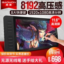 Высокая диффузия GM116HD перьевой экран ручная роспись экрана компьютерная графика рисование рукописный экран ручная роспись планшетный ЖК-планшет