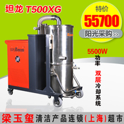 Tan long high temperature 800c&deg 5500W; high temperature turbine motor high temperature material industrial dust cleaner