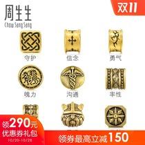 Zhou Shengjin (foot gold) Charme string beads cool black series of faith courage to guard XL transfer beads