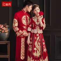Xiuhe clothing 2021 New Bride wedding dress Chinese wedding dress toast clothing thin dragon and phoenix coat couple wedding dress