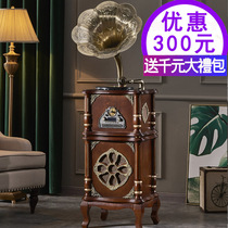 Old-fashioned loudspeaker antique adhesive recorder ancient vinyl recorder living room European solid wood recorder Bluetooth audio