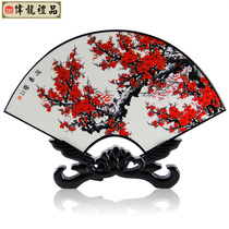 Fan lacquerware small screen chinese style antique desktop decoration chinese characteristics gift delivery foreigner Crafts